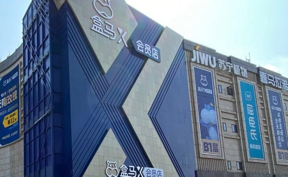 Alibaba Rolls out Hypermarket Chain 'Store X' to Cater to Affluent Urban Families in China | Alizila